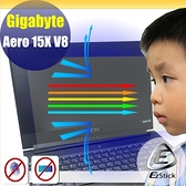 ® Ezstick GIGABYTE Aero 15X V8 防藍光螢幕貼 抗藍光 (可選鏡面或霧面)