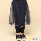 Azio 女童 長褲 網紗蕾絲框邊假兩件內搭長褲(藍) Azio Kids 美國派 童裝