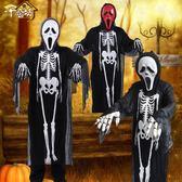 萬圣節骨架鬼衣兒童恐怖COS裝扮服裝化妝舞會成人惡魔骷髏僵尸服