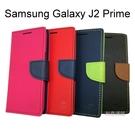 【My Style】撞色皮套 Samsung Galaxy J2 Prime G532 (5吋)