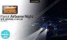 【先創公司貨】Parrot Airbone Night 智慧 觸控 遙控飛機 LED 夜行版 支援 iOS /Android