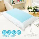 【KOTAS】冷凝舒眠枕 超大型冷凝膠記...