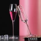 酒杯 水晶香檳杯起泡酒高腳杯套裝家用創意6只裝子2個酒杯杯雞尾酒杯子 【全館免運】