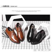 男鞋子夏季男士商務皮鞋男韓版黑色休閒內增高真皮正裝透氣 優家小鋪