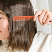 扁梳 梳子 可折疊 長尾梳 尖尾梳 排梳 攜帶式 造型 美髮店 盤髮 純色尖尾梳(長尾)【Y041】慢思行