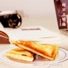 三明治機早餐機機烤麵包片機吐司機家用煎蛋...