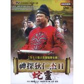 大陸劇 - 神探狄仁杰II-蛇靈DVD (全16集) 梁冠華/張子健