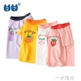 童裝男女童薄款半袖上衣2020夏裝水果印花兒童撞色純棉短袖T恤 一米陽光