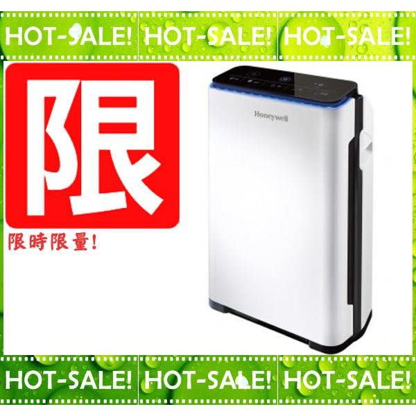 《結帳享現折$3000》Honeywell HPA-710-WTW / HPA710WTW 直流變頻 空氣清淨機 (5-10坪)