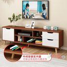 電視櫃 北歐電視櫃簡約現代茶几組合客廳實木家用臥室簡易小戶型電視機櫃T 3色