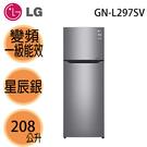 限量【LG樂金】208公升 直驅變頻上下門冰箱 GN-L297SV 星辰銀