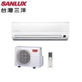 【SANLUX三洋】6-8坪定頻冷專分離式冷氣SAC-41FEA/SAE-41FEA