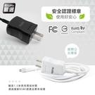 【KooPin】高效能超急速2.4A一體成型插座充電線1.5M (Micro)