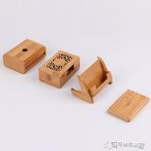 名片座 竹制名片盒雕刻名片架收納盒商務名片鏤空創意名片 設 Cocoa