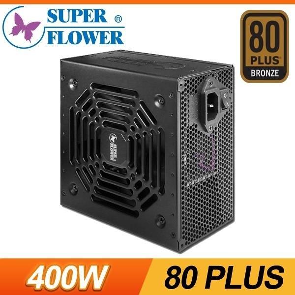 【南紡購物中心】Super Flower 振華 Bronze king 400W 80+銅牌 電源供應器