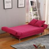 沙發小戶型出租房沙發床兩用多功能懶人客廳折疊現代簡易布藝沙發 滿天星