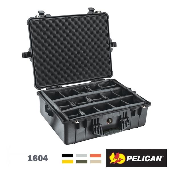 黑熊館 美國 派力肯 PELICAN 1604 氣密箱 含隔層 防撞箱 保護箱 防水 防爆 防震 防塵 耐衝擊