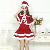 聖誕節服裝女披肩晚會COS演出服性感夜場舞會公主主播衣 城市科技