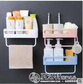 肥皂架衛生間置物架浴室洗漱臺廁所洗手間吸盤壁掛免打孔肥皂盒香 夏洛特