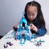 樂拼積木雪城堡拼裝積木女孩玩具