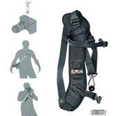 單反F-1專業肩帶快槍手快攝手F1背帶相機肩帶單肩快攝手 街頭布衣