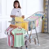 不銹鋼晾衣架落地折疊室內陽臺家用嬰兒涼衣服架掛曬衣桿被子神器YYJ(快速出貨)