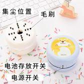桌面吸塵器迷你鍵盤清潔強力紙屑家用小型學生清理器便攜無線 NMS漾美眉韓衣
