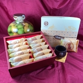 【九個太陽】獨家招牌黃金太陽餅12入禮盒 下殺63折 優惠價610元(含運費)
