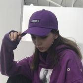 紫色女款鴨舌帽2018新款潮 東京衣櫃