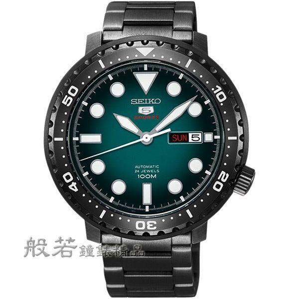 SEIKO 精工5號復刻運動機械錶-黑鋼X綠面