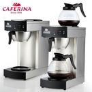臺灣CAFERINA美式咖啡機商用 滴漏式手沖壺 加熱保溫奶茶咖啡店 快速出貨
