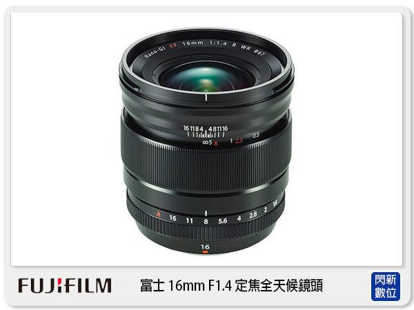 【分期0利率,免運費】FUJIFILM 富士 XF 16mm F1.4 R WR 鏡頭 黑 定焦 廣角鏡(16,1.4 ,恆昶公司貨)