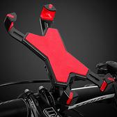 導航支架 鷹爪 X型 手機支架 摩托車 GPS導航架 手機架 360度旋轉 機車手機支架【Z094】慢思行