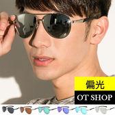 OT SHOP太陽眼鏡‧飛官雷朋金屬彈簧鏡腳抗UV墨鏡‧全黑茶色/藍綠/槍灰框/銀框冰藍現貨U14