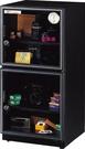 [ 家事達 ]  樹德SHUTER-DCGH-120  微電腦 防潮箱   特價   約115公升