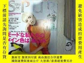 二手書博民逛書店日文書:SPUR罕見2007 11Y261116