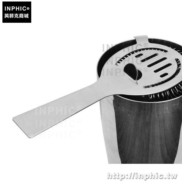 INPHIC-其它酒具濾冰器長扁不鏽鋼酒具過濾網調酒酒吧把手工具冰隔_gS6X