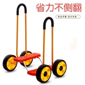 兒童腳踏車 兒童平衡踩踏車幼兒園感統訓練器材趣味運動會道具腳踏戶外玩具車新年提前熱賣