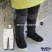 長褲 韓款哈星膝格紋 內鋪毛棉質內搭長褲 二色 寶貝童衣