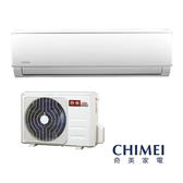 【CHIMEI 奇美】極光系列 5-7坪 變頻冷暖一對一分離式冷氣 RB-S41HF1/RC-S41HF1 免運費//送基本安裝