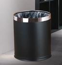 垃圾桶 垃圾桶家用大號客廳高檔廚房衛生間創意圾輕奢現代簡約酒店辦公室【快速出貨八折搶購】