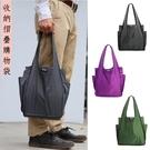 murmur A4購物袋 扣子袋 環保袋...