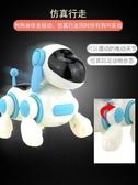 兒童電動小玩具狗狗會走路唱歌狗動的1-2歲小狗動物男孩女孩3寶寶 西城故事
