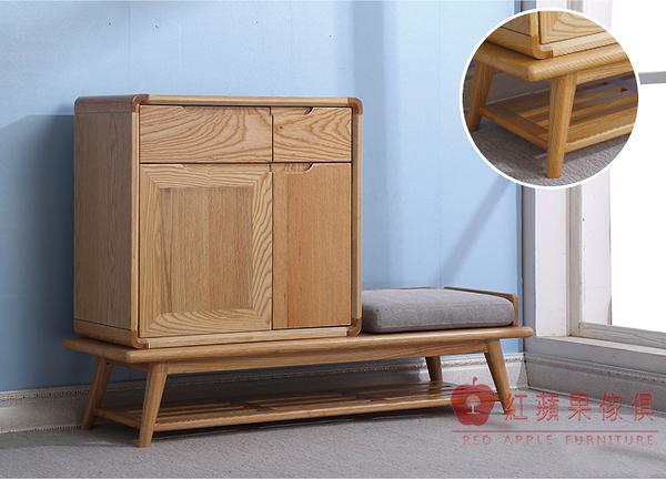 [紅蘋果傢俱] X-001 原木實木 鞋櫃 收納櫃 全白蠟木製作
