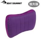 【Sea To Summit澳洲 50D 充氣靠枕 加大版《紫》】STSAPILPREMLMB/露營旅行/充氣枕