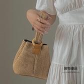 側背包編織包可愛手提包草編包小眾個性錬條【聚物優品】