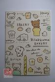 拉拉熊 Rilakkuma 32K筆記本 麵包滿版 RK11043d