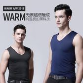 男士加絨保暖背心緊身發熱內衣無痕塑身男式男冬季打底衫加厚修身