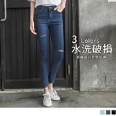《BA2924》褲管不修邊刷破水洗顯瘦窄管牛仔褲--適 2L~7L OrangeBear