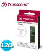 Transcend 創見 SATA III MTS820 (長度: 80mm) M.2 SSD 120G 固態硬碟